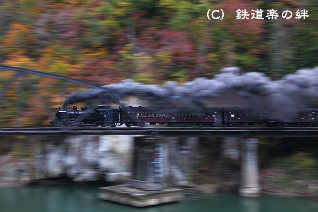 20151031会津水沼01