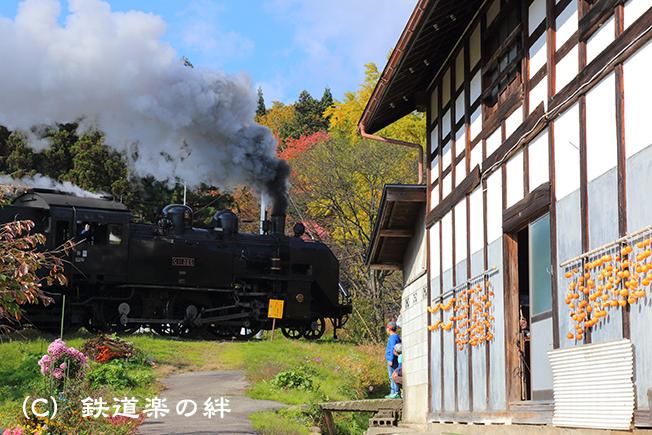 20151101会津坂下01