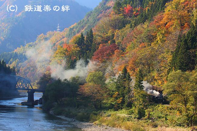 20151101会津水沼03