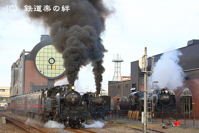 20151129真岡02