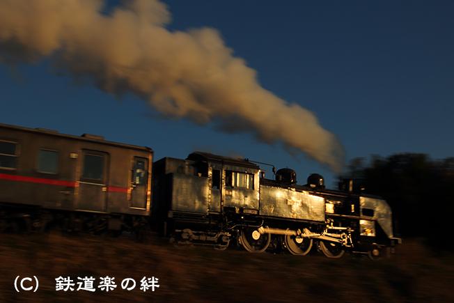 20160116久下田