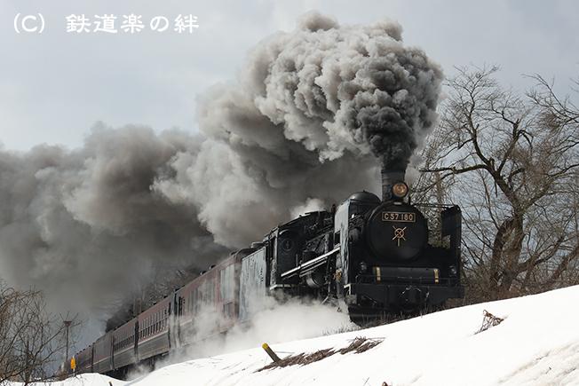 20170317鹿瀬011DX2