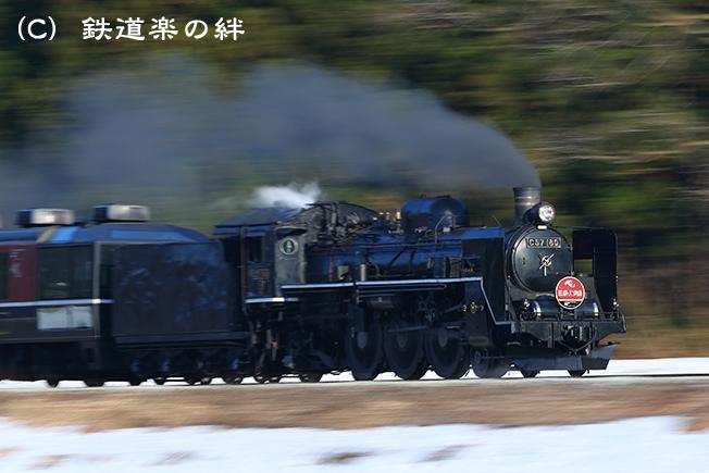 20170402野沢1DX2