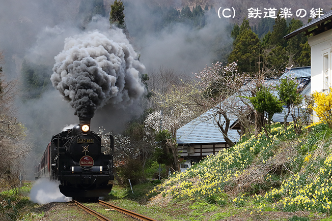 20170422荻野011DX2