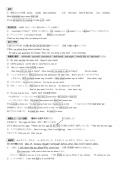 高校受験英語201703pdf_03