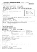 高校受験英語201703pdf_01