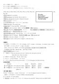 高校受験英語201703pdf_02