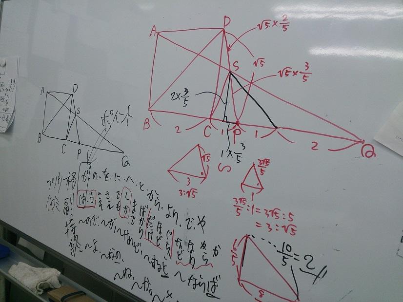 math0219kai.jpg