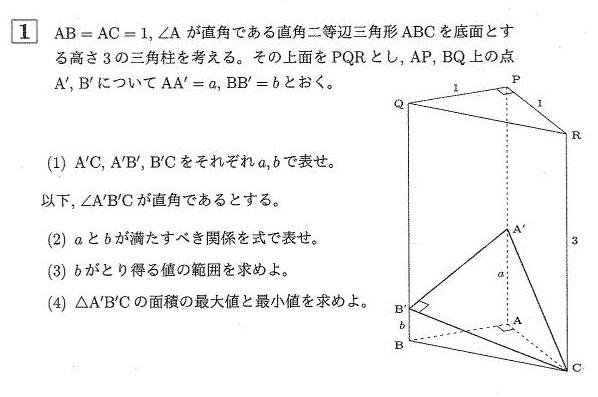 so_math.jpg