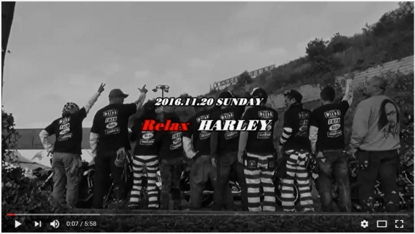 01RELAX HARLEY170215