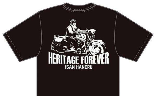 04_170301_09isan haneruさん