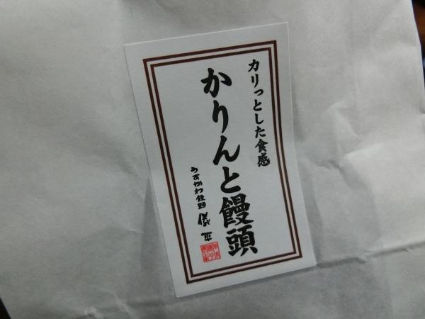 鐵170310 007