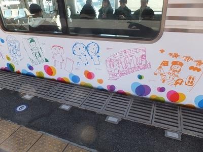 阪神夢を走らせよう 5