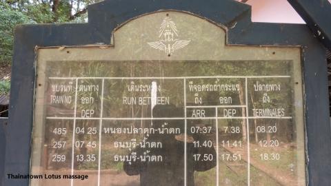 SRT Tam Krasae 15113