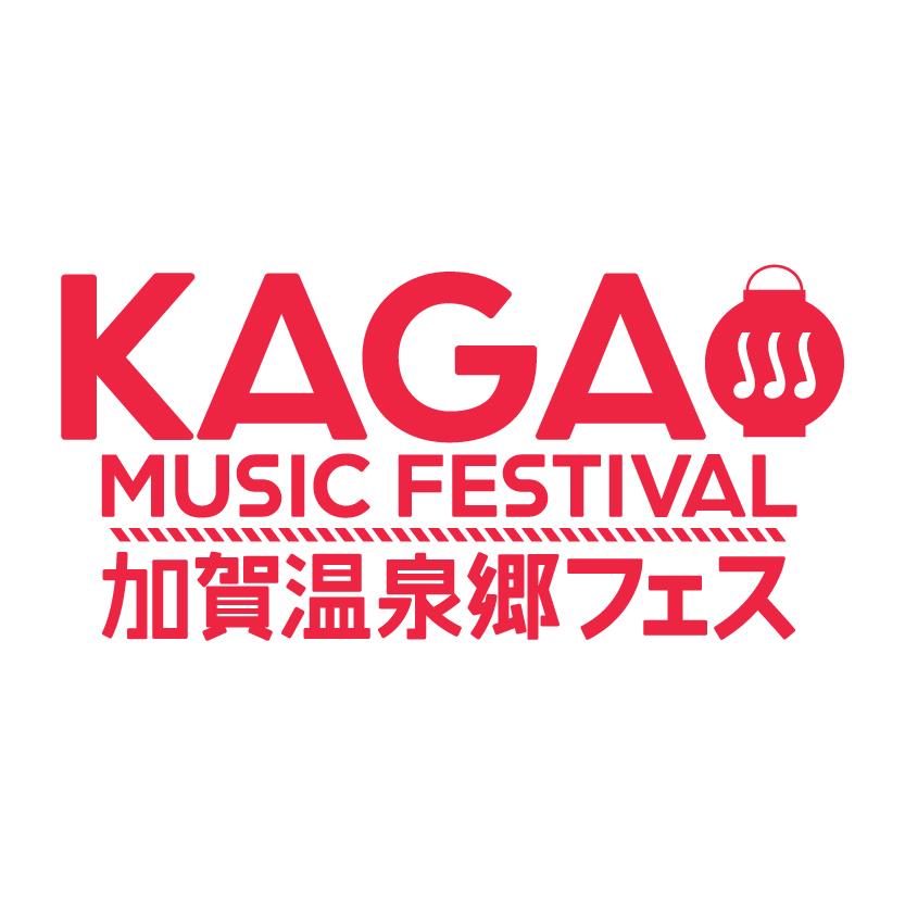 加賀フェスロゴ