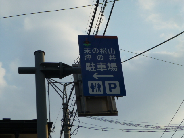 P1190755.jpg