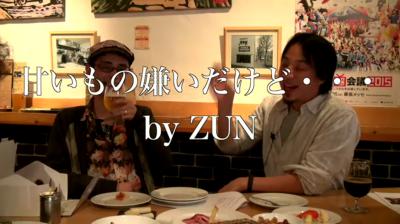 zunbeer2015_2