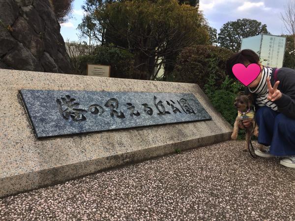 021丘公園前JPG 2