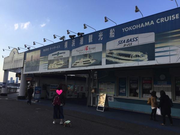 032横浜港船付場 2