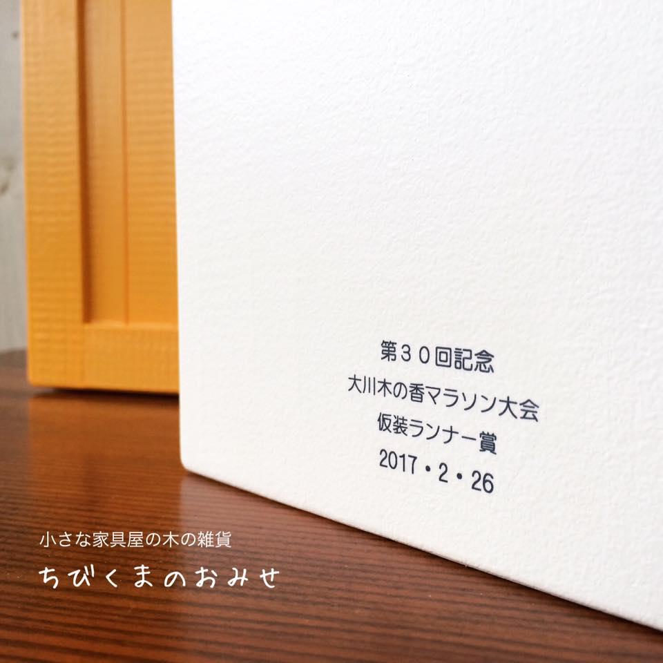 仮装ランナー賞4