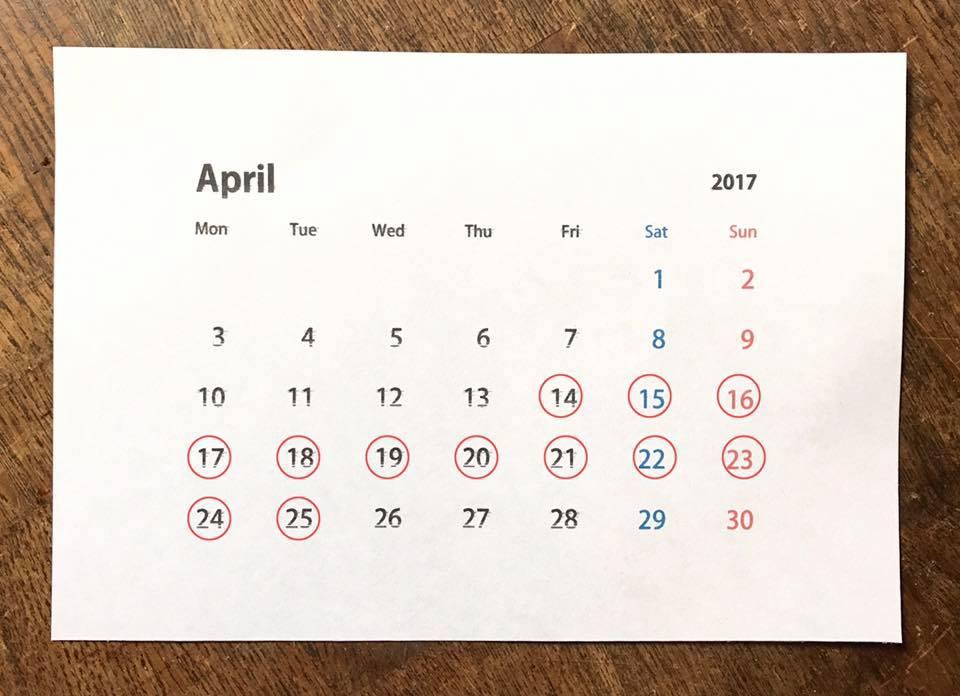 2017年4月のカレンダー