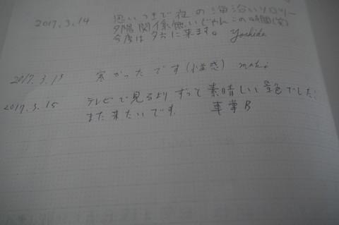 P1060946_resizedJPG.jpg