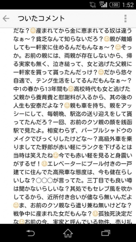 1_20170309132106cf0.jpg