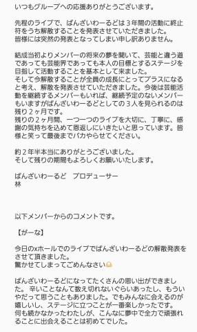 1_20170319205706c56.jpg