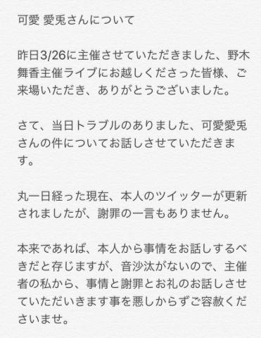 1_20170328141045a2e.jpg