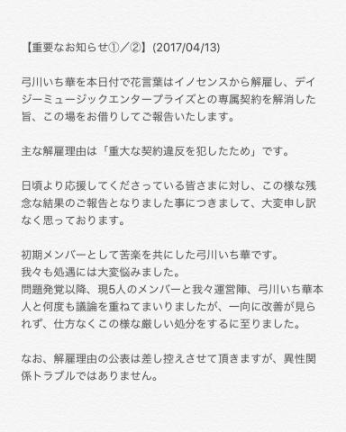 1_20170414193605b48.jpg