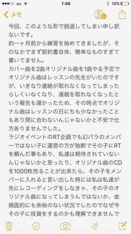 1_20170415214651b69.jpg