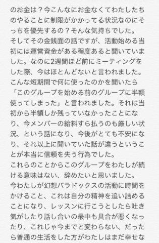 1_20170415214909bdd.jpg