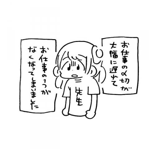 1_20170420084943a0e.jpg