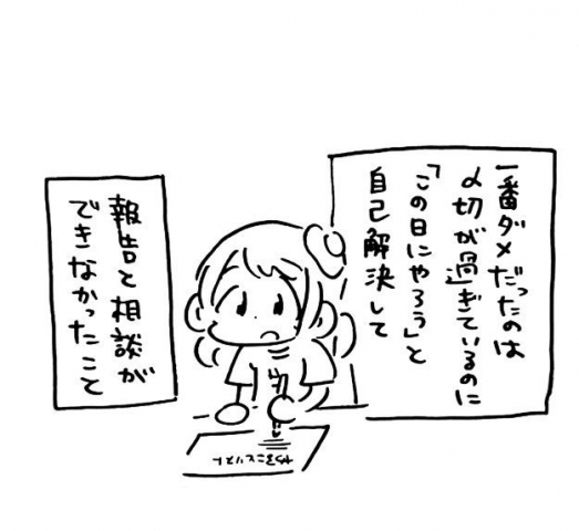 1_2017042008503399e.jpg