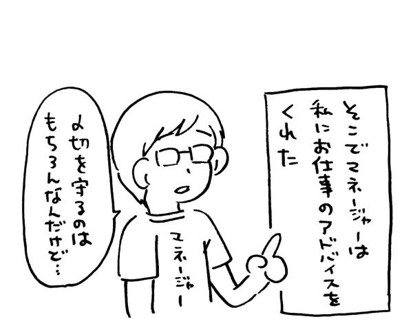 1_20170420085123747.jpg
