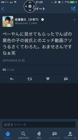 1_20170424071841cc2.jpg
