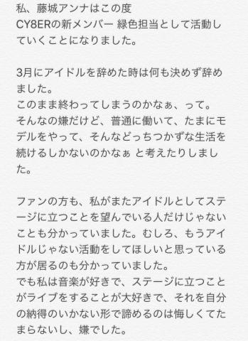 1_201704250029385d9.jpg