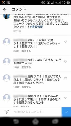 23_201703091325009c6.jpg