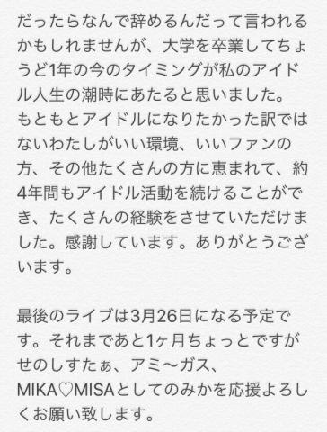 2_2017022120572511e.jpg