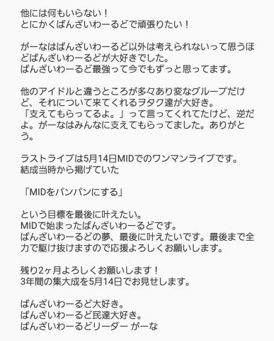 2_20170319205708f25.jpg