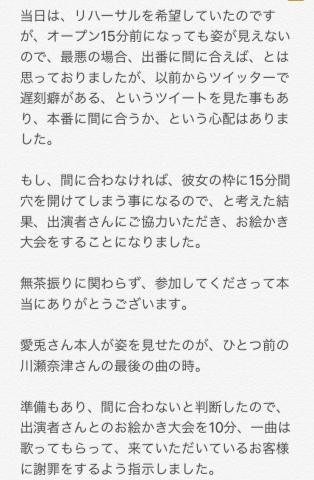 2_2017032814104635f.jpg