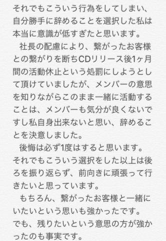 2_20170330093007613.jpg