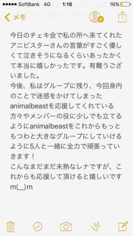 2_20170330101654abf.jpg