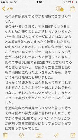 2_20170415214653661.jpg