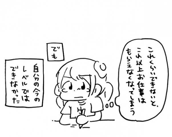 2_20170420085034eba.jpg