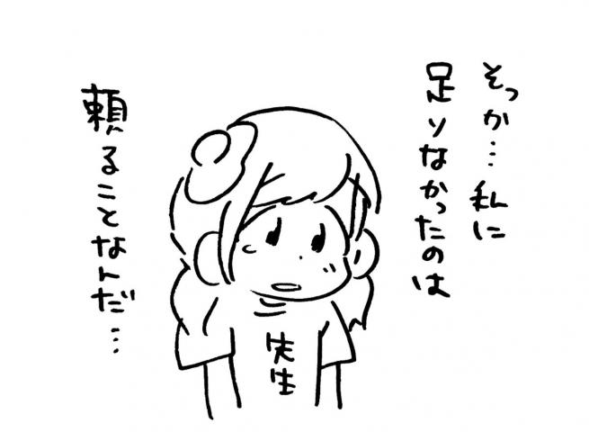 2_201704200853217ec.jpg