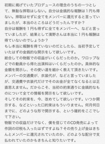3_20170212042904bf1.jpg
