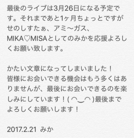 3_20170221205722b9f.jpg