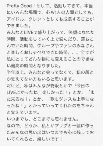 3_201703151659388cd.jpg