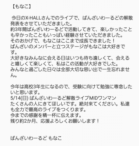 3_20170319205709d18.jpg